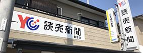 店舗サムネ②